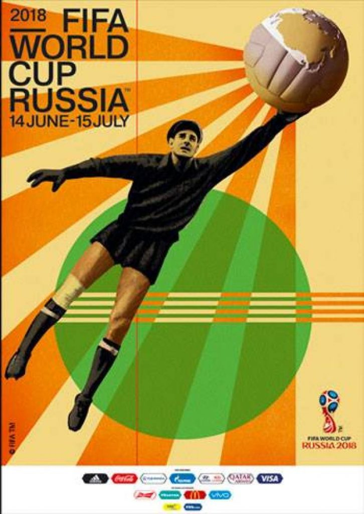 Russia 2018 World Cup poster
